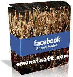 الااف الاصدقاء الفيس برنامج Facebook Friend Bomber 2.0.1