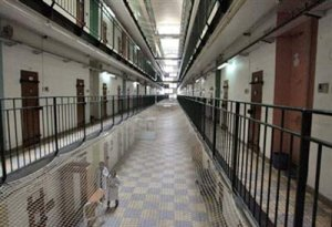 photo intérieur prison