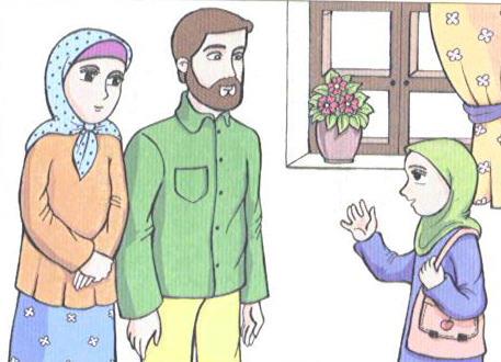 Leçon 1 dans 1.1. Apprendre le Saint Coran lecon_10