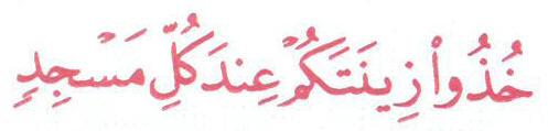 lecon_13 dans C~Petit musulman~