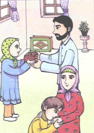 Leçon 2 dans 1.1. Apprendre le Saint Coran lecon_18