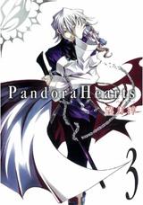http://i70.servimg.com/u/f70/12/00/39/13/pandor12.jpg