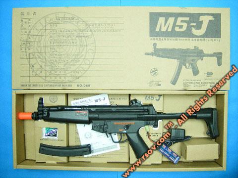 gun_0010.jpg