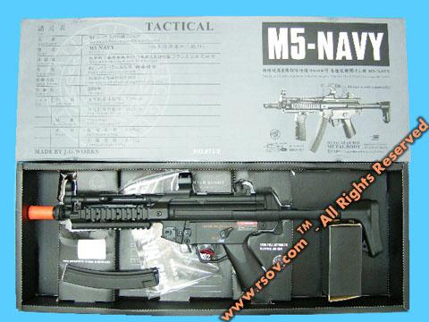 gun_0110.jpg