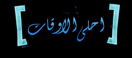 منتديات فور عرب