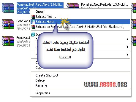 Alert بروابط مباضرة وشرح