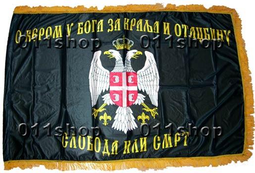 Serbia-Caffe