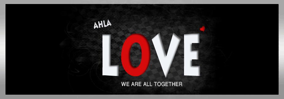 AHLA LOVE