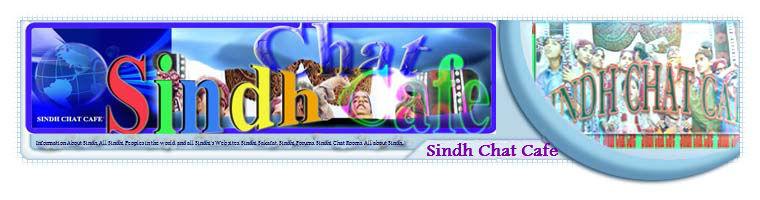 Sindh Chat Cafe' سنڌ چيٽ ڪيفي