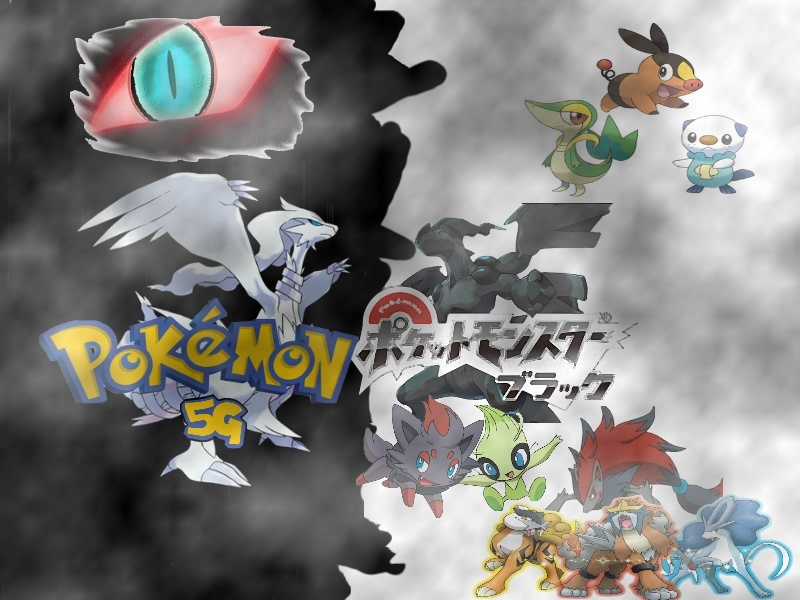 Pokémon 5G