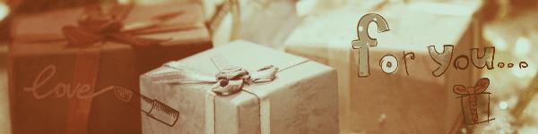 Подарочная