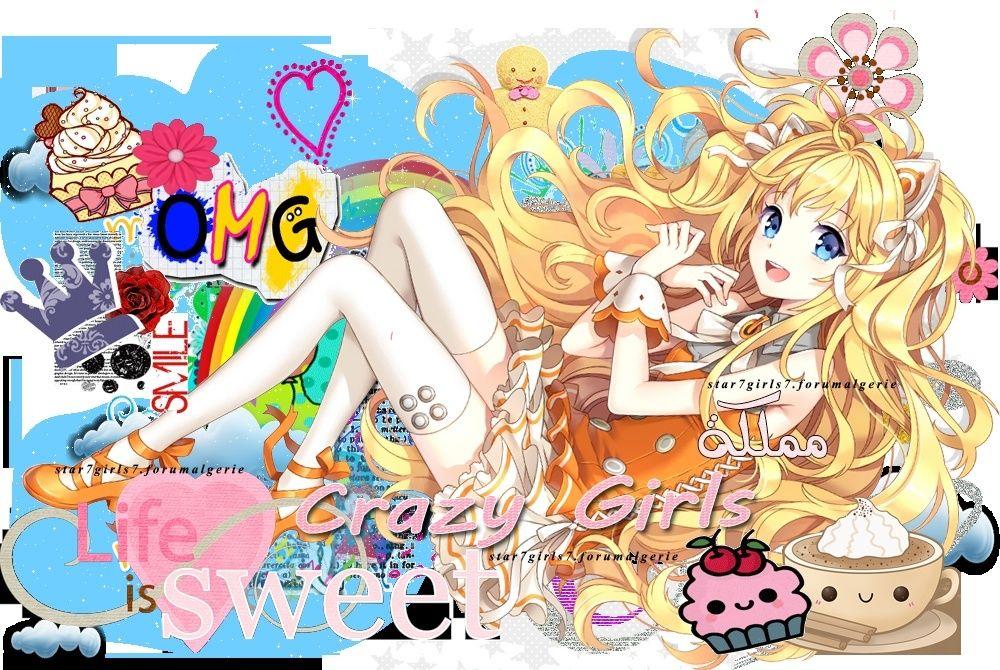 مملڪة كريزي قيرلز||Crazy Girls Kingdom