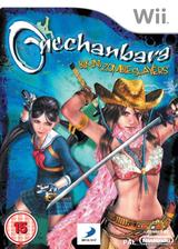 [Wii] Onechanbara: Bikini Zombie Slayers